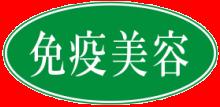 banner-4